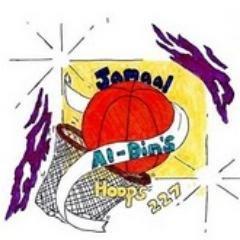 360aab9c6f3d Jamaal Al-Din s blog 227 s™ YouTube Chili  NBA Mix!  227 s™ Idaho ...