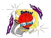 Jamaal Al-Din's Hoops 227  Inc.